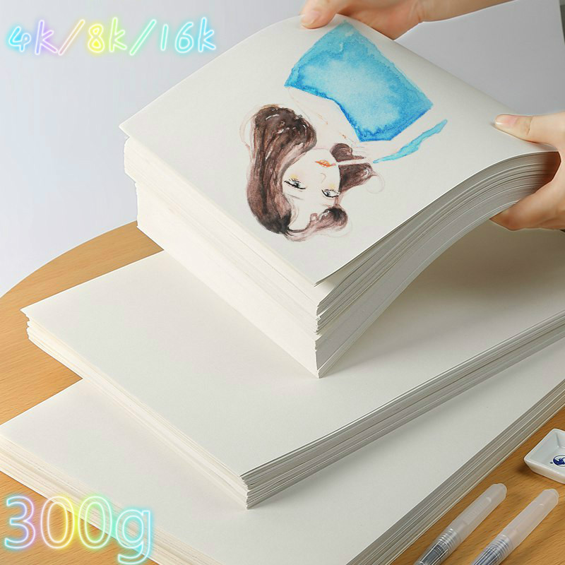 50%Cotton Pulp 300g/m2 10Hand-drawn Drawing Sketches for Artists Students Art Supplies Stationery College Grade Watercolor Paper