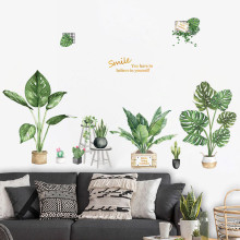 DIY Beach Tropical Plants  Palm Leaves Wall Stickers Modern Art Vinyl Deca  Living room Wall Mural  Home Decor SWWQ