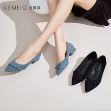 GEMEIQ Womens shoes low heel new product shallow mouth Lotus leaf side soft back down fabric simple