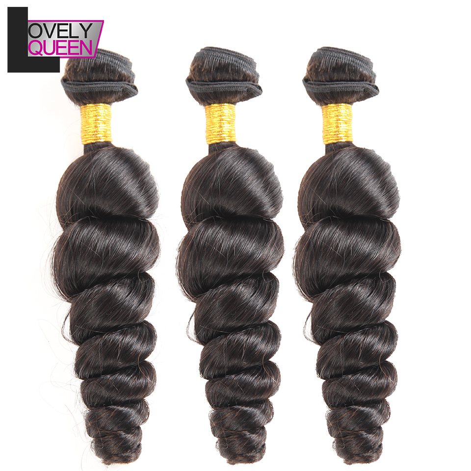 Indian Hair Lovely Queen Hair Loose Wave 3 Bundles Deal  8-28 Inch 100% Real Human Hair Weaving