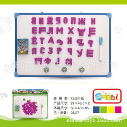 Children Science ENLIGHTEN Toy Magnetic Drawing Board Children Doodle Board Children'S Educational Early Childhood Toy Magnetic