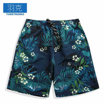 Beach Shorts Men's Quick-Dry Loose-Fit-Sewer Seaside Large Size Swimming Trunks Air Show Flower Shorts Seaside Holiday Popular B