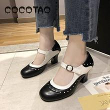 New College Square Opening Thick With Autumn Wind Spell Color Womens High-heeled Leather Shoes Buckle A Word 30