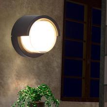 18W LED Waterproof wall lamp  IP66 Porch Light outdoor induction Radar Motion Sensor Courtyard Garden  wall lamp