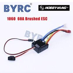 HobbyWing QuicRun 1060 RTR 60A Gebürstet Elektronische Speed Controller ESC Für 1:10 RC HSP Auto Wasserdichte RC Auto Axial scx10