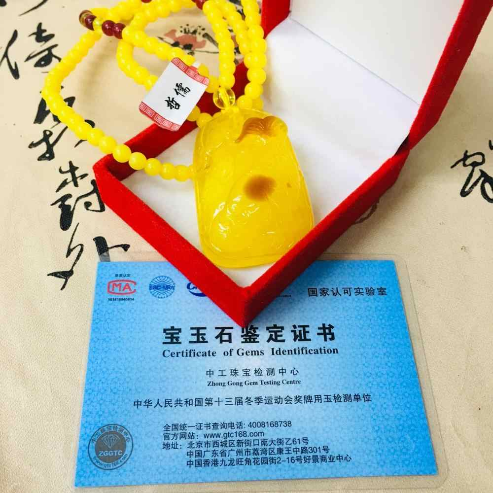 Zheru 天然蜜蝋彫刻淡黄色 2 色蓮魚ペンダント蜜蝋ビーズのネックレスの男性と女性チェーン