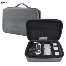 Портативная сумка для хранения dji mavic air 2 Дорожный Чехол