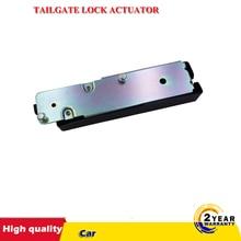 ด้านบน FUG500010 ด้านหลังประตูล็อค Actuator สำหรับ Land Rover Discovery LR3 & LR4 ล็อค ACTUATOR