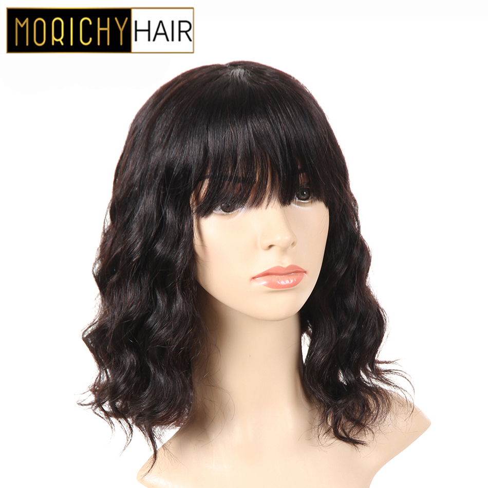 Morichy Body Wave Short Bob Wigs Malaysian Non-Remy Human Hair Full Machine Wigs Made Natural Color Versatile Medium Length