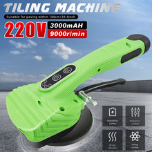 Tiling Tiles Machine Tile Vibrator Suction Cup Adjustable Protable Automatic Floor Vibrator Leveling Tool With 2 Battery