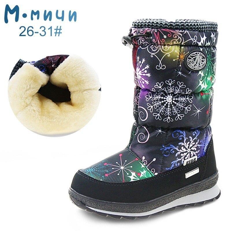 MMNUN 2018 Winter Boots For Children Warm Girls Boots Anti-slippery Girls Snow Boots With Zip Size 31-36 ML9109