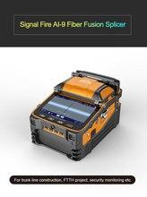 สัญญาณไฟ 5 นิ้ว TFT หน้าจอ AI 9 Fiber Fusion Splicer FTTH โครงการ 6 มอเตอร์ Optical Power Meter VFL
