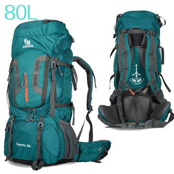 2020 Camping Hiking Backpacks Big Outdoor Bag Backpack Nylon Superlight Sport Travel Aluminum Alloy Support  80L - discount item  41% OFF Camping & Hiking