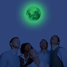 12 30 см земля Луна Звезда 3d фотоэлемент светящийся в темноте