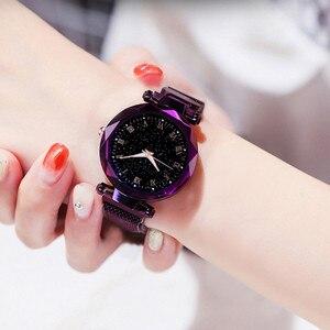 Женские кварцевые часы, роскошные часы из нержавеющей стали с магнитной пряжкой, градиентом, звездным небом, квадратным бриллиантом