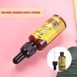 Óleo germinal do gengibre 7 dias de crescimento do cabelo essência tratamento líquido da perda de cabelo melhorar a nutrição do couro cabeludo do cabelo evitar a perda de cabelo