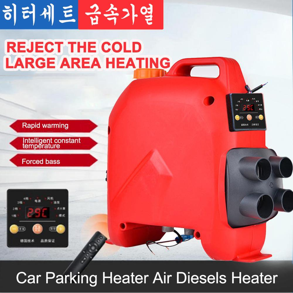 Car Parking Heater 12V/24V 5KW Environment Friendly Air Diesels Heater Universal For Freight Vehicles Vans Storage Battery Cars(China)