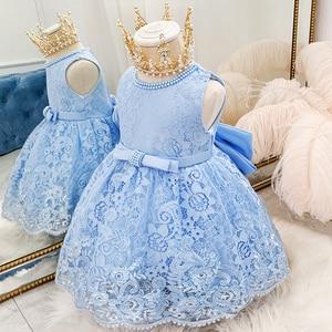 Белое платье 2020 г. Платье для первого дня рождения для маленьких девочек, одежда с бисером, платье принцессы Бальные вечерние платья для дет...
