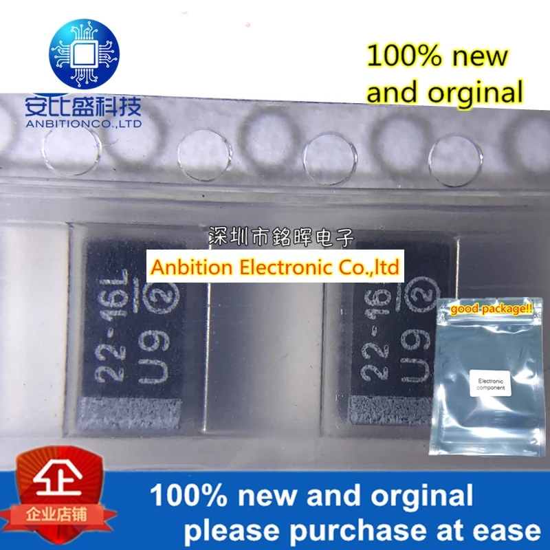 10pcs 100% New And Orginal Chip Tantalum Capacitor 293D226X9016C2TE3 22UF 16V Ctype 6032 22-16L In Stock