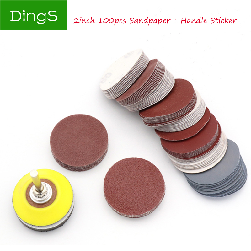 High Quality 100pcs 50mm Sanding Discs + 2 Inch Abrasives Hook & Loop Backer Plate +  6mm Shank Set For Polishing Tools
