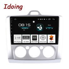 Idoing 9 polegada px5 4g + 64g 8 núcleo para ford focus mondeo s max 2din carro auto android rádio vídeo gps player inicialização rápida gps + glonas wifi
