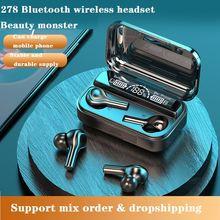 Беспроводные наушники bluetooth 50 спортивные водонепроницаемые
