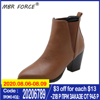 MBR FORCE Classics Spring Autumn Ankle Women Boots Suede Soft Shoes Woman Boots Pointed Toe Square High Heels Ladies Footwear цена 2017