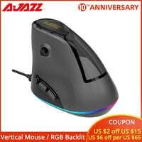 Ajazz aj307 mouse vertical 4800 dpi usb ajustável com fio 7 teclas esport gaming mouse rgb retroiluminado ergonômico e design de balancim lateral