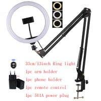 16cm 26cm 33cm Ring Licht mit Arm Tisch Halter wahite gelb 3 farben lichter 1pc Remote control Telefon Halter 5V1A EU Power Plug