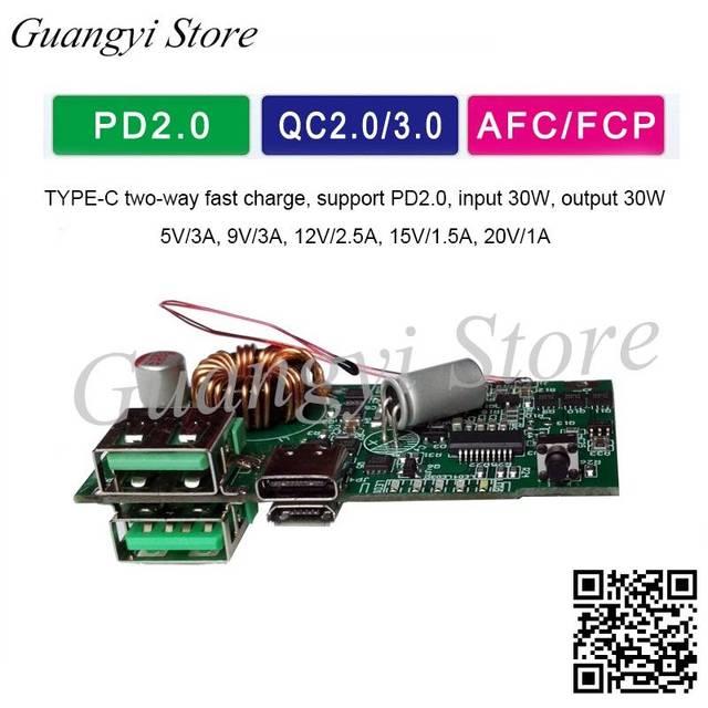 Qualcomm QC3.0/PD2.0/30W çift yönlü hızlı şarj mobil güç kaynağı Diy kiti şarj Boost devre