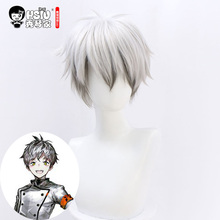 Cosplay Wig Mephisto Short White Brand Game HSIU Wig-Net Away Game-Arknights Give