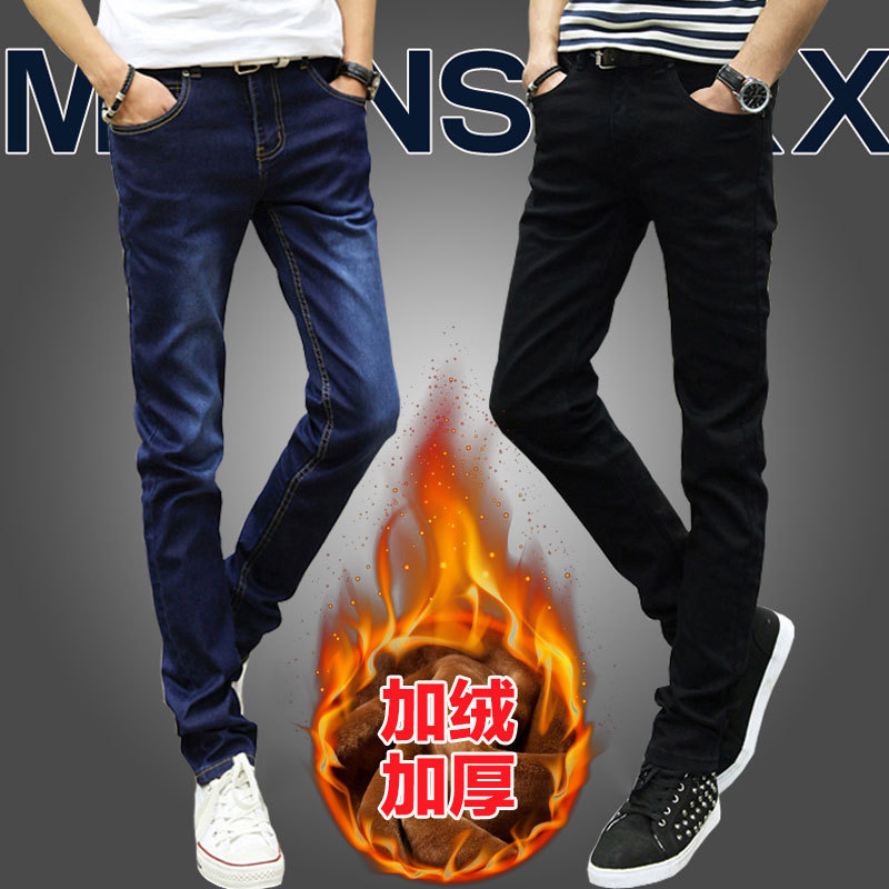 Golden Fleece 2018 Winter Men's Trousers Brushed And Thick MEN'S Jeans Slim Fit Straight-Cut Jeans Men's Warm Trousers