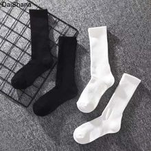1Pair High Quality Black White Pure Color Cotton Unisex Sock Office Sport Business Anti-Bacterial Deodorant Men Long Socks Meias