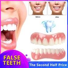 Silicone superior/inferior dentes falsos perfeito risada folheados dentaduras colar ferramentas de higiene oral falsos dentes sorriso instantâneo cosméticos