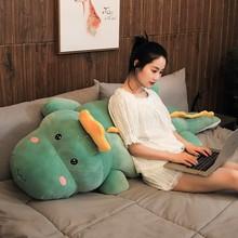 Stuffed Doll Pillow Cushion Dinosaur Cartoon Plush-Toy Gift Soft Kawaii Sofa-Bed Six-Colors