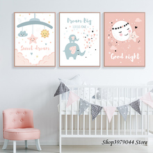 Nordic Style Kids Decoration Cute Cartoon Elephant Posters And Prints Moon Canvas Art Painting Nursery Baby Room Decor Unframed