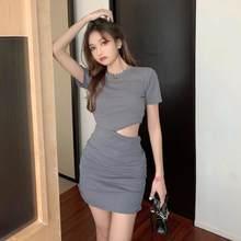 2021 nova saia de cintura alta oco sexy wrap vestido de braço vestido feminino coreano vestidos sexy para mulheres y2k vestido bandagem