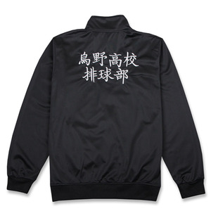 Haikyuu Cosplay Jacket Pants Anime Haikyuu Black Sportswear Jersey Karasuno High School Volleyball Club Uniform Costumes Coat