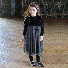 CIELARKO Vestido de Princesa para Beb/é-Ni/ña de Ceremonia