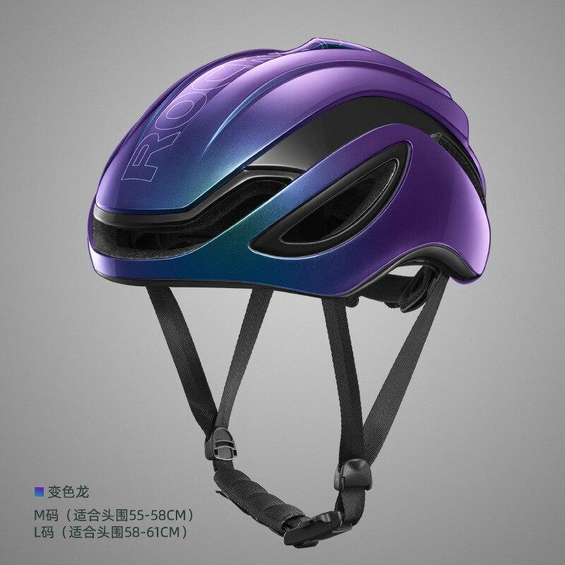 Locke Brothers Factory Direct Selling Riding Helmet Integrally Molded Bicycle Helmet Safety Helmet Road Bike Equipment