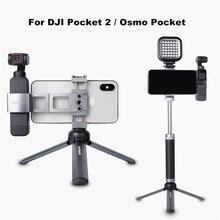 Phone Clamp For DJI Osmo Pocket 2 Creator Combo Accessories Kit Extension Rod Tripod Aluminum Metal Foldable Bracket Holder