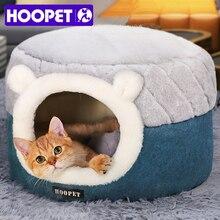 HOOPET Cat Bed House Soft Plush Kennelเบาะลูกสุนัขสุนัขขนาดเล็กแมวNestฤดูหนาวอุ่นสุนัขสัตว์เลี้ยงเตียงสัตว์เลี้ยงmat Supplies