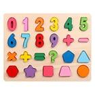 3D Wooden Puzzles Al...