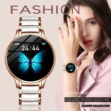 Lige nova cerâmica relógio inteligente mulher freqüência cardíaca monitor de pressão arterial para android ios esporte multifuncional cinto aço smartwatch