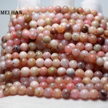 Meihan wholesale (2 strands/set) natural  6+ 0.3mm pink opal smooth round gem stone beads for jewelry making DIY bracelet