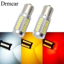 Белый, красный, желтый 1156 BA15S 1157 BAY15D 7443 3157 P21 33SMD 5730 автомобильный тормозной светильник, задние лампы, сигнал поворота, автомобильные задние лампы заднего хода