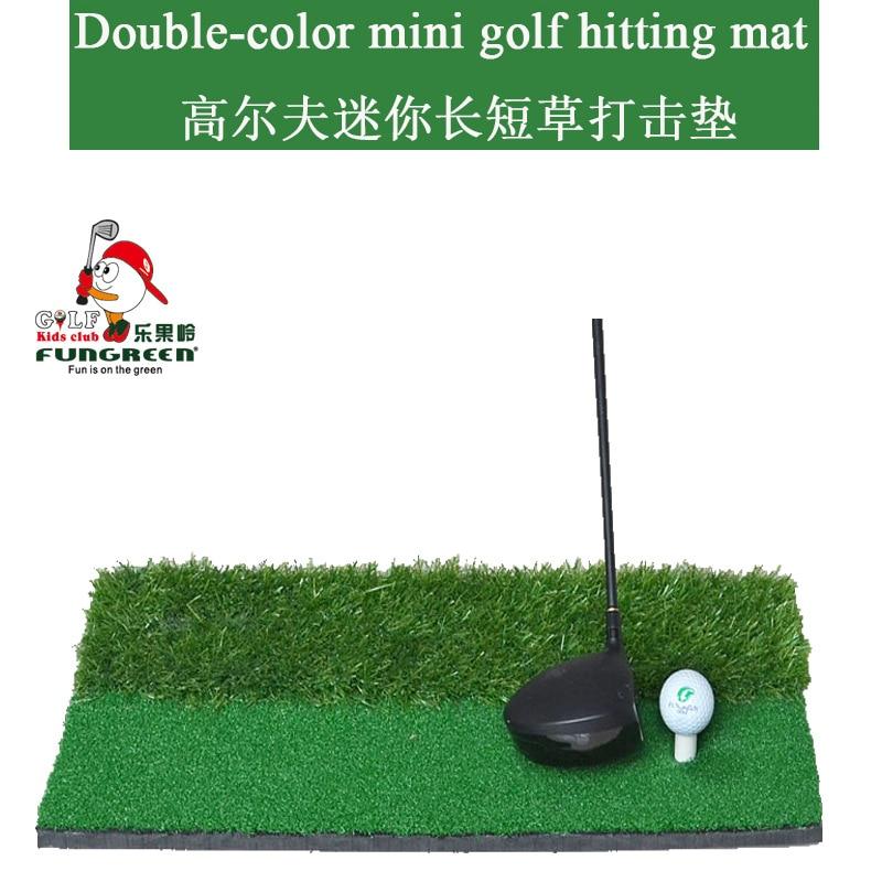 Bian Jie Yi Carriable Mini Golf Pad 30*60 Cm Double Grass Golf Mat Length Grass Mini Golf Mat