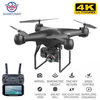 Drohne HD 4k WiFi 1080p fpv drone flug 20 minuten control abstand 150m quadcopter drohne mit kamera