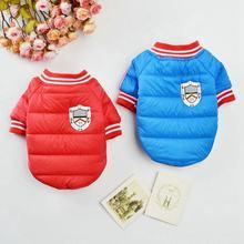 Костюм для домашних животных теплая куртка с капюшоном на хлопковой