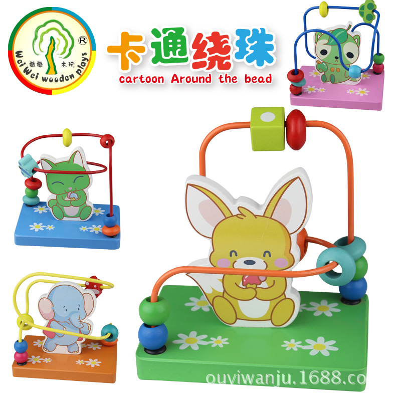 Weiwei Wooden Plays Wooden Cartoon Color Mini Small Bead-stringing Toy 2-3-4-Year-Old Baby Early Childhood Educational Toy